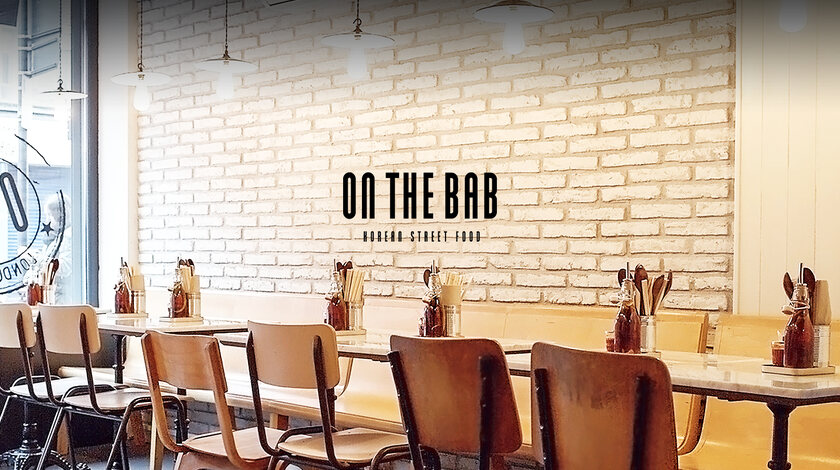 Image result for on the bab shoreditch